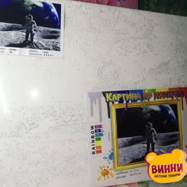 Купити картину за номерами RainbowArt На місяці, 40*50 см, GX35003