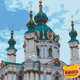 Купити картину за номерами Riviera Blanca, Андріївська церква м.Київ, 40*50 см, RB-0270