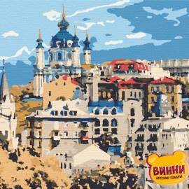 Купити картину за номерами Riviera Blanca, Андріївський узвіз, 40*50 см, RB-0275