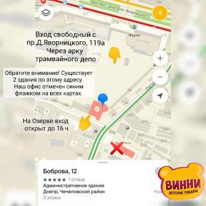 Картагорода магазин ВИННИ