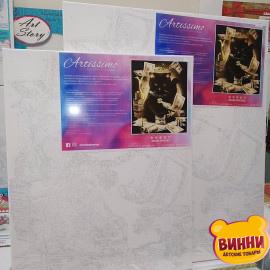 Купити картину за номерами Artissimo Грошовий кіт, із золотою фарбою 40*50 см, 50*60 см, PN5585