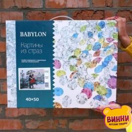 Купити алмазну мозаїку Babylon 40*50 см, ST