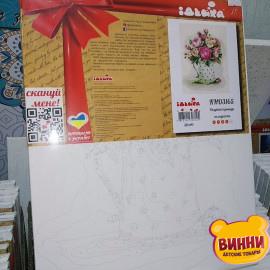Купити картину за номерами Ідейка, Тендітні троянди © Олена Вавіліна, 30*40 см KHO3165