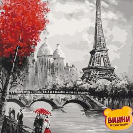 Купить картину по номерам Art Craft, Парижский бомонд, 40*50 см 11223