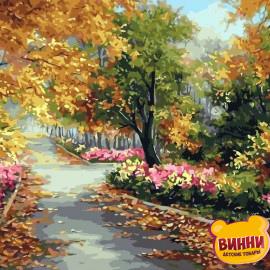 Купити картину за номерами STRATEG, Доріжка в парку, осінь, 40*50 см, VA-2168